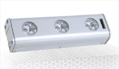 rl-25-Altair-Led-Light.png